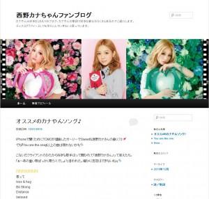 kanayan-blog
